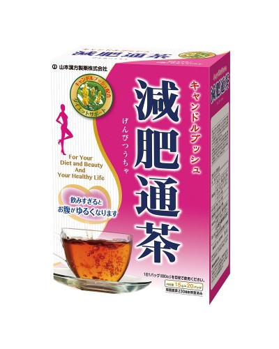 "Mix Herbal Tea ""Genpi Tsu Cha"" (20 Bags)"