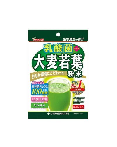 Young Barley Grass + Probiotics (7 SACHETS)