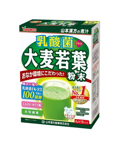 Young Barley Grass + Probiotics (15 SACHETS)