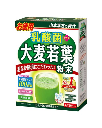 Young Barley Grass + Probiotics (30 Sachets)