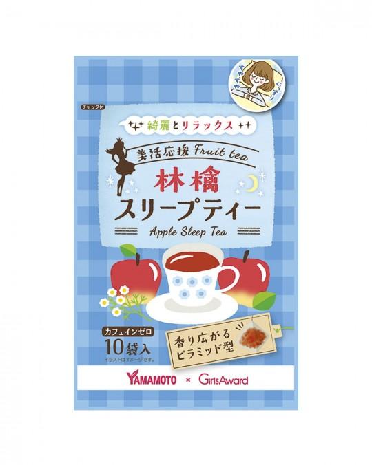 Apple Herb Tea (10 Bags)